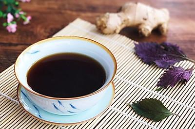 远离感冒 紫苏薄荷姜茶