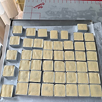 台式传统凤梨酥(吕昇达)老师的配方的做法图解15