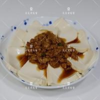 肉末蒸豆腐的做法图解10