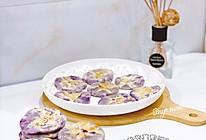 奶香紫薯煎饼(饺子皮快手版)的做法