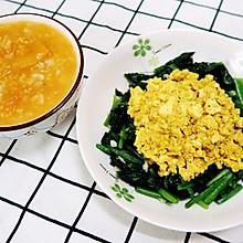 清肠餐之南瓜糙米燕麦粥+菠菜咖喱豆腐#春季减肥,边吃边瘦#