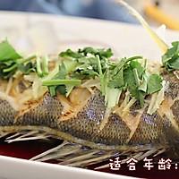 清蒸鲈鱼  宝宝健康食谱的做法图解12