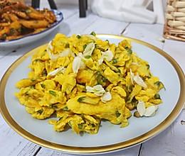 洋槐花炒蛋的做法