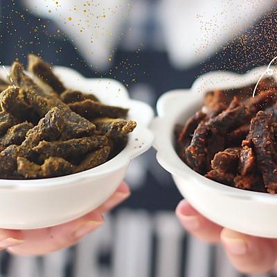 史上最简单【牛肉干】制作方法,麻辣味儿的吃起来简直太过瘾!