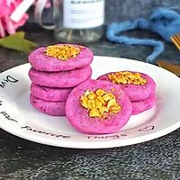 紫薯燕麦饼干的做法图解10