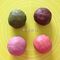 四色格子饼干的做法图解7