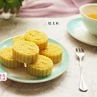 清凉解暑的台式绿豆糕#单挑夏天#