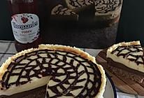 #晒出你的团圆大餐#云石咖啡乳酪蛋糕的做法