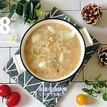 #合理膳食 营养健康进家庭#绿豆百合粥