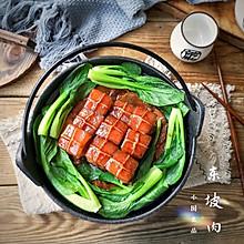 东坡肉#网红美食我来做#