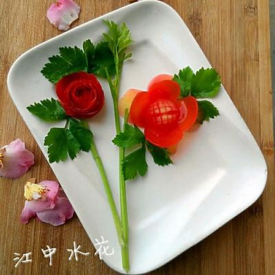 西红柿花的制作方法