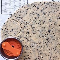 全麦芝麻咸饼干的做法图解7