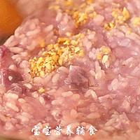 核桃紫薯银耳粥的做法图解12