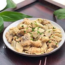 #快手又营养,我家的冬日必备菜品#芋头焖鸡