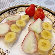 减肥吃啥—水果卷