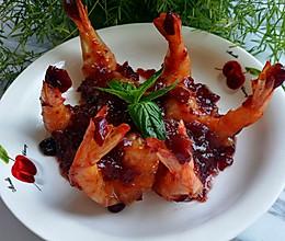 蔓越莓酸甜虾 #豆果6周年生日快乐#的做法