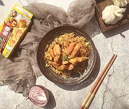 #百梦多圆梦季#小白也能做咖喱虾的做法