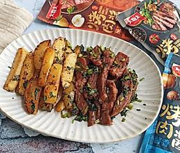 #烤究美味 灵魂就酱#香到爆的香菜牛排土豆的做法