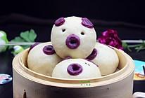 小猪紫薯包的做法