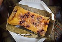 红豆红枣碱水粽#甜粽VS咸粽,你是哪一党?#的做法