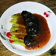 香菇扒芦笋