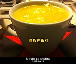 夏日特饮-鲜榨芒果汁的做法