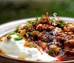 #美食视频挑战赛# 香辣豆腐脑的做法