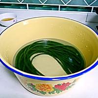 夏日凉菜--姜汁蒜泥豇豆的做法图解4