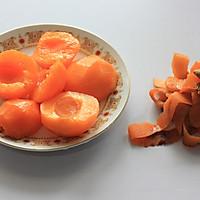打造纯手工天然果酱----酸酸甜甜的杏子酱的做法图解1