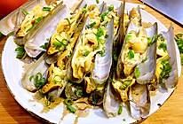 蒜蓉蒸竹蛏的做法