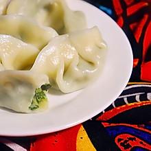 荠菜饺子:冬至到,该吃饺子了。