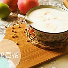孕妇优质蛋白牛奶豆花