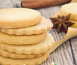 原味黄油饼干的做法