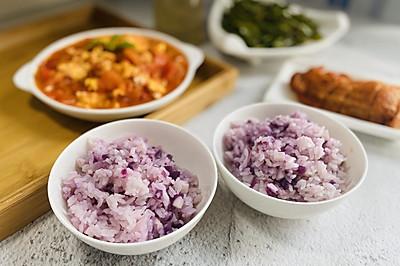紫薯山药饭