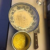 减肥全麦饼的做法图解1