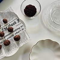 东菱无线打蛋器-空气巧克力的做法图解16