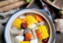 最适合秋天喝的山药玉米排骨汤 ,味道清甜鲜美,健脾养胃必备!的做法