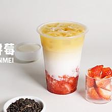 免费奶茶配方奶茶技术教程:草莓波波茶的做法