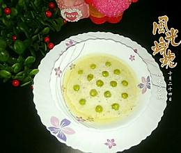 一岁宝宝辅食【香菇豆腐肉泥】的做法
