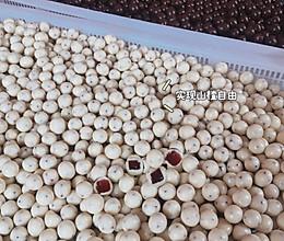 最近的网红酸奶山楂球,安排起来的做法