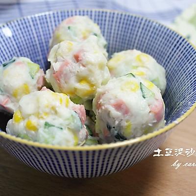 土豆泥沙拉【健康轻食】
