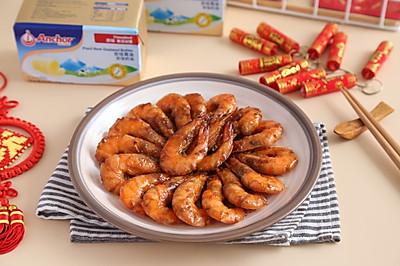 蒜蓉黄油焖大虾