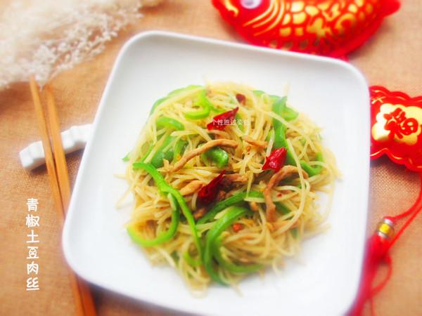 青椒土豆肉丝的做法