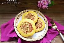 奶香红豆沙南瓜饼#MEYER·焕新厨房,唤醒味觉#的做法