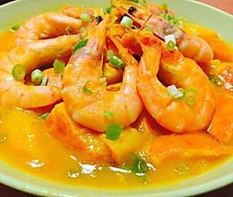 南瓜炖虾的做法