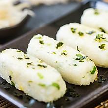 银鱼粢饭糕