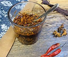 自制更美味:辣椒油的做法