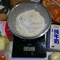 咸蛋黄香葱肉松手撕吐司的做法图解1
