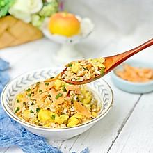 #肉食者联盟#好吃到舔碗的三文鱼蛋炒饭