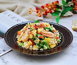 #秋天怎么吃#北极虾苹果什锦炒饭的做法